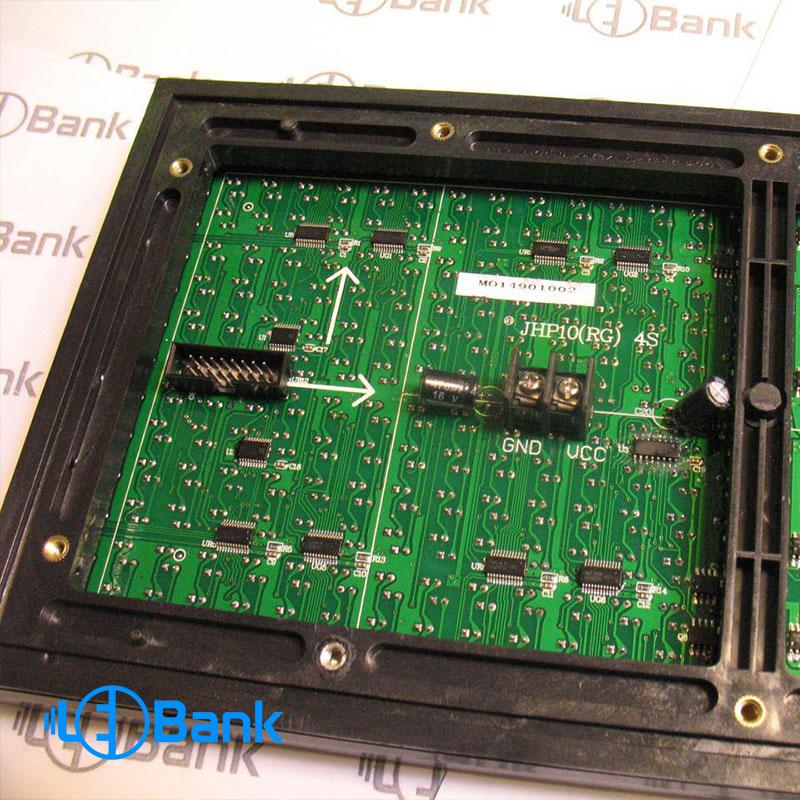 rg-bridge-module-p10-rg-hub12-02