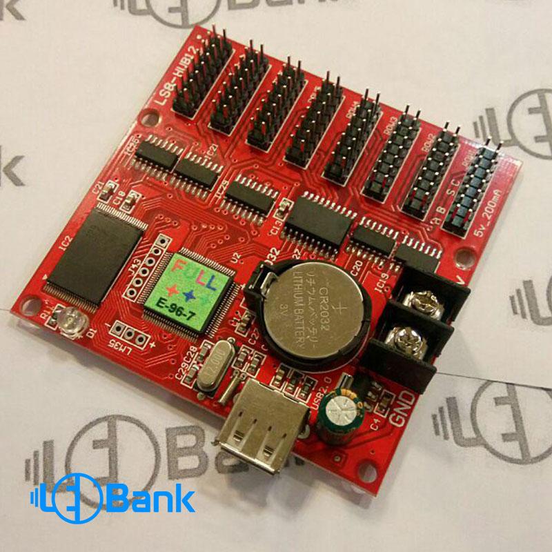 main-board-range-ls8-01