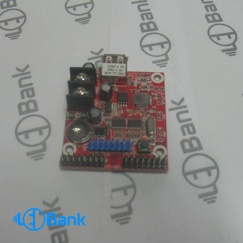 main-board-range-tf-s5u-01
