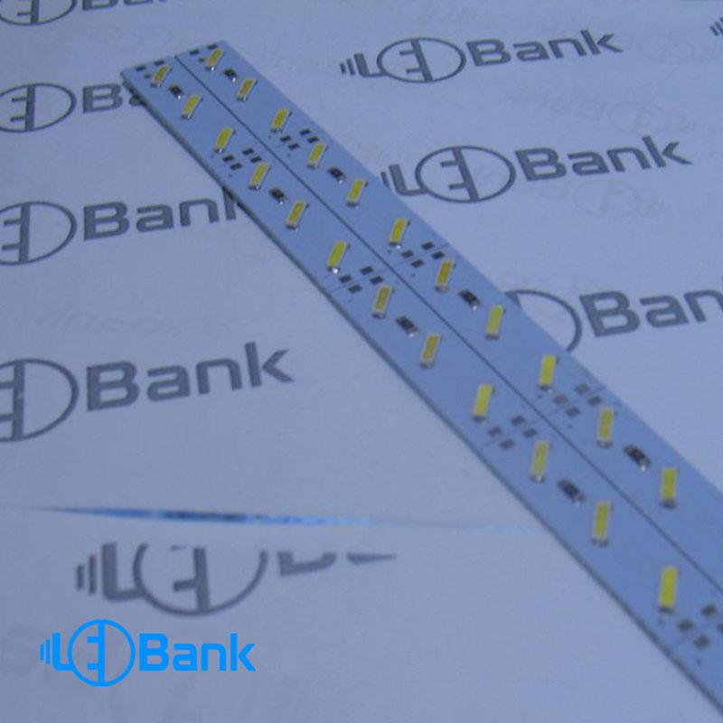 led-linear-white-hat-8520-01
