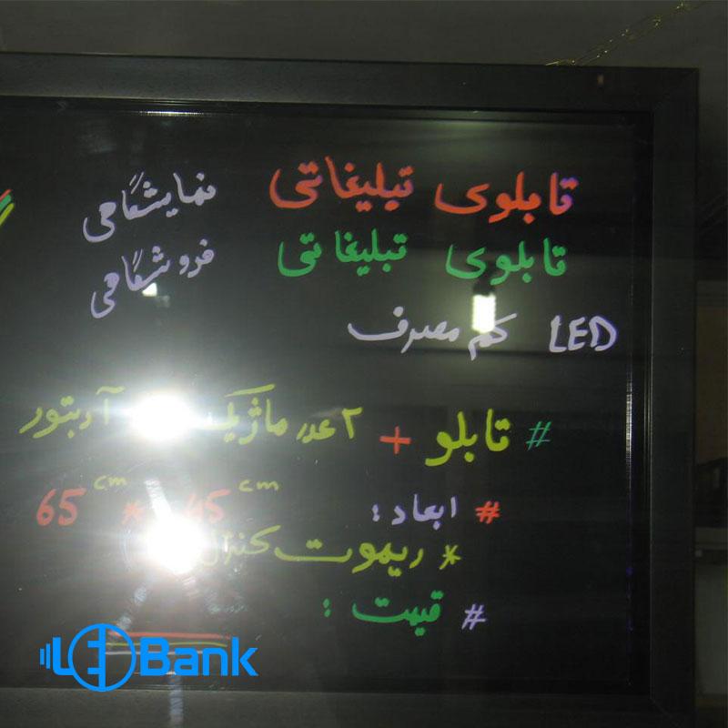 light-board-led-45-35
