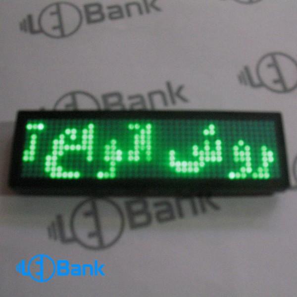 اتیکت LED (نیم تگ) سبز - بج سینه
