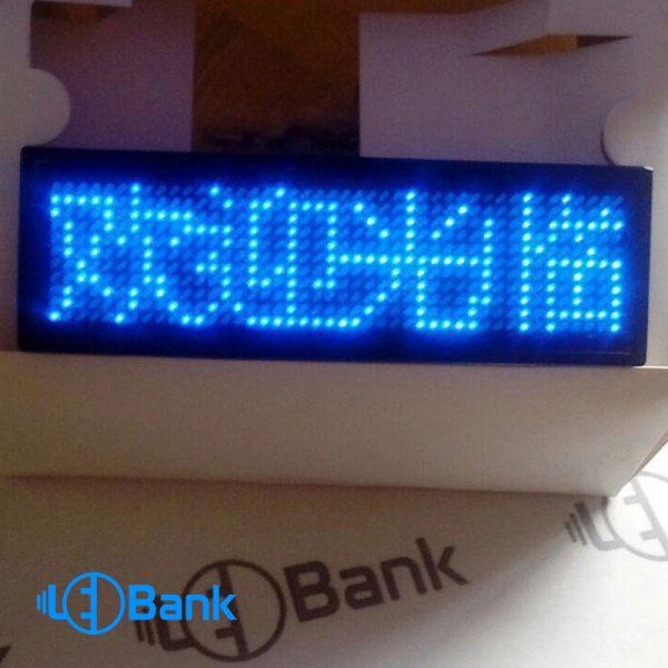 اتیکت LED (نیم تگ) آبی - بج سینه