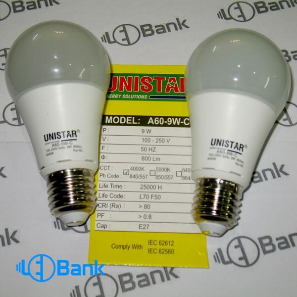 لامپ ال ای دی 9 وات آفتابی یخی