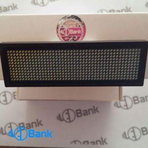 بج سینه سفید (اتیکت LED) – نیم تگ ال ای دی