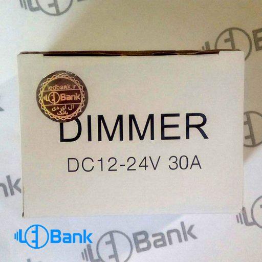 دیمر 30A 12-24 ولت ال ای دی نواری