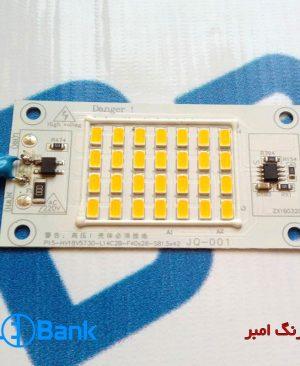 ال ای دی smd رنگ امبر ورودی 220 ولت بدون نیاز به درایور