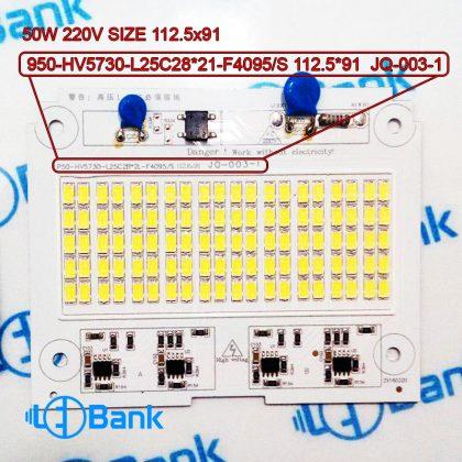 ال ای دی smd سفید آفتابی و مهتابی 50 وات ورودی 220 ولت بدون نیاز به درایور
