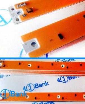 ال ای دی فول اسپکتروم cob خطی 50 وات ورودی 220 ولت 205×20 میلیمتر