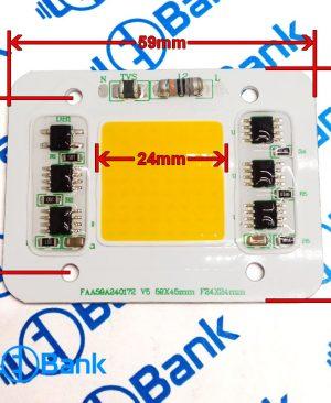 ال ای دی سی او بی 50 وات سفید آفتابی ورودی 220 ولت