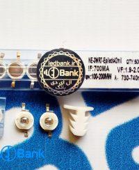 ال ای دی پاور مادون قرمز 740 - 735 نانومتر