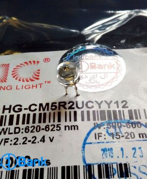 ال ای دی کلاهی قرمز اچ جی 500-600 میلی کندل درجه یک HG-CM5R2UCYY12