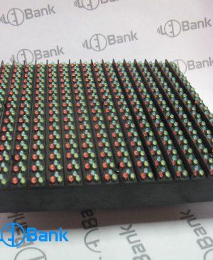 ماژول ال ای دی RGB فول کالر 16 در 16 دات پیج 10
