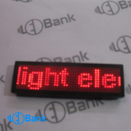 نیم تگ (اتیکت LED) قرمز