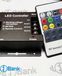 درایور و کنترلر RGB کنترل از راه دور 18 آمپر 12 تا 24 ولت ریموت rf