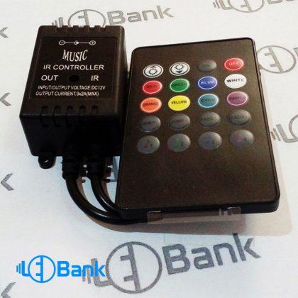 ریموت کنترل موزیکال RGB مادون قرمز