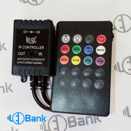 ریموت کنترل موزیکال RGB مادون قرمز 20 کلید درایور 6A