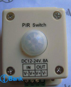 سوئیچ سنسور اتوماتیک ال ای دی | PIR Switch سنسور DC12-24V 8A سنسور تشخيص حركت