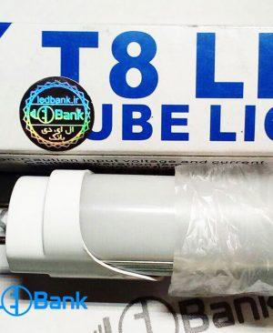لامپ ال ای دی لوله ایی سفید آلومینیومی T8 | چراغ لوله ایی زیر کابینتی