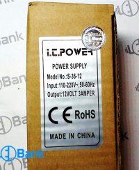 آداپتور بین راهی 12 ولت 3 آمپر IC POWER با سیم برق جدا لپ تاپی