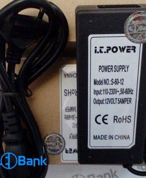 آداپتور 12 ولت 5 آمپر دو کابل پاوری IC POWER