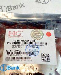 ال ای دی اوال قرمز اچ جی 1200- 1400 مینی کندل HG-DTYR2UD-D-34