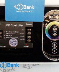 ریموت کنترلر رادیویی 18 آمپر RGB تاچ