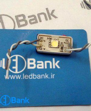 LED SMD تک چیپ (نقطه) بلوکی رزین دار آفتابی، مهتابی، آبی، سبز، قرمز