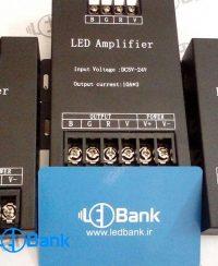 آمپلی فایر ال ای دی 30 آمپر RGB