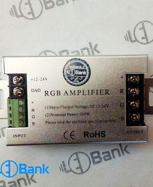 آمپلی فایر RGB ال ای دی 30 آمپر RoHS