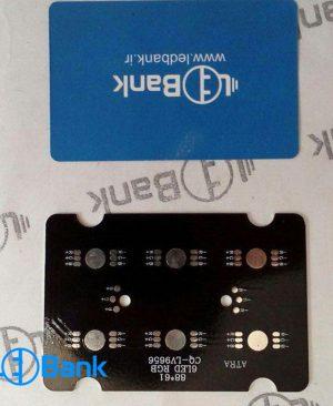 PCB پی سی بی چهار گوش 6 وات RGB مناسب استفاده در پروژکتور 10 وات