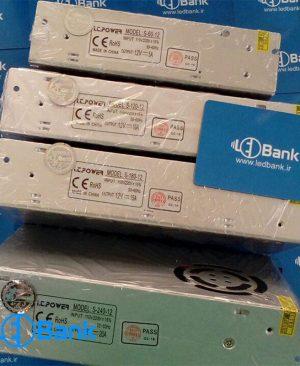 پکیج منبع تغذیه سوئیچینگ فلزی icpower از 5 تا 20 آمپر فن اتوماتیک با خروجی 12 ولت