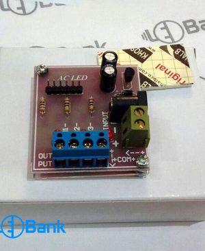 درایور فلاشر 8 آمپر برای ال ای دی کلاهی RGB رنگ آهسته
