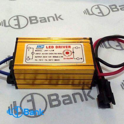 درایور LED نان واتر 3×(3×2) برای روشن کردن ال ای دی 3 وات