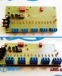 فلاشر RGB تابلو ال ای دی ثابت و انواع ال ای دی و اس ام دی 1 الی 5 کانال