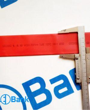 وارنیش حرارتی رنگی 30 میلیمتر جهت ایزوله کردن قطعات و بردهای الکترونیکی