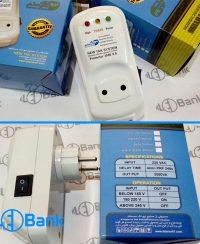 محافظ برق دیواری قطعات الکترونیکی و برقی