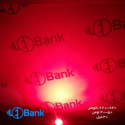 پاور ال ای دی 630-620 نانومتر رنگ قرمز 1وات