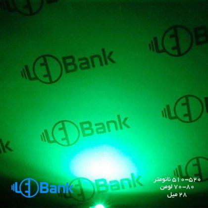پاور ال ای دی 520-510 نانومتر رنگ سبز 28 میل 1 وات