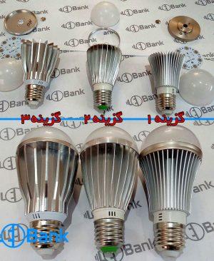 قاب آلومینیومی لامپ ال ای دی ۷ وات حباب دار در 3 مدل