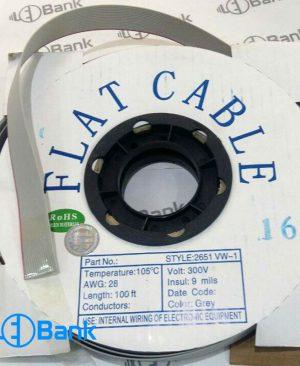 کابل فلت 16 رشته ای، کلاف 30 متری برای انتقال اطلاعات بین ماژول و کارت کنترل (مین برد)