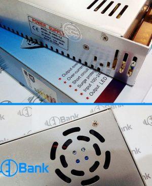 ترانس سوئیچینگ 12 ولت 30 آمپر فن دار