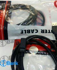 کابل افزایش طول USB مارک دی نت 1.5 ، 3 و 5 متری