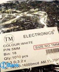 ال ای دی کلاهی سفید تک چیپ 5 میلیمتر برند electronics