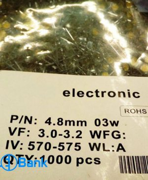 ال ای دی کلاهی سفید دو چیپ برند electronic