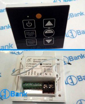 دیمر ال ای دی کنترل ورودی 220 ولت pwm