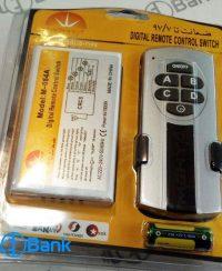 ال ای دی ریموت کنترل دیمر ورودی 220 ولت