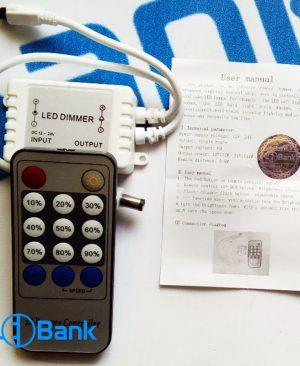 دیمر LED کنترل ریموت 24-12 ولت 12 آمپر (کنترل از راه دور مادون قرمز)