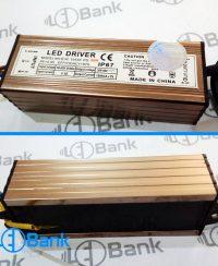 درایور led smd ورودی 220 ولت 50 وات 1500 میلی آمپر پوشش آلومینیوم ip67
