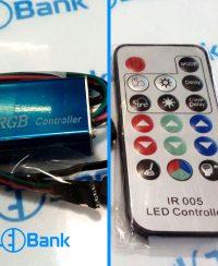 ریموت کنترل ال ای دی RGB ریموت دار 24-12 ولت